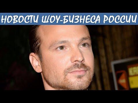 Алексей Чадов впервые показал сына. Новости шоу-бизнеса России.