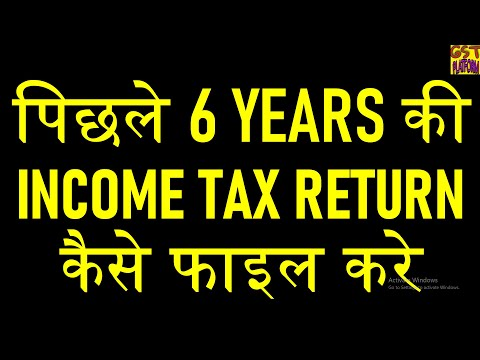 GOOD NEWS|OPTION TO FILE MISSED ITR ENABLED IN INCOME TAX PORTAL|ITR FILING FOR SIX YEARS