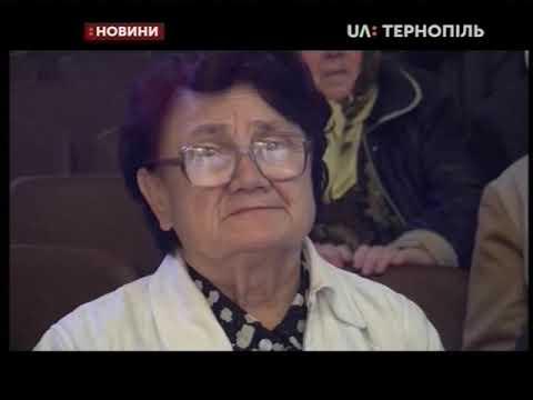 UA: Тернопіль: 15.10.2019. Новини. 17:00