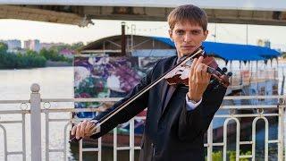 Скрипач на свадьбу в Краснодаре