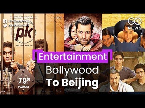 China Loves Indian Cinema