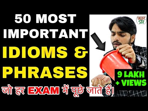 Idiom and Phrases | Idiom and Phrases Trick | Idiom and Phrases for SSC, Railway, NTPC, RRB, CGL