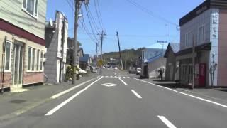 北海道道1033号土佐東浜線