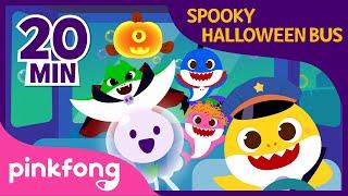 Baby Shark Halloween Bus | +Compilation | Halloween Songs | Pinkfong Songs For Children