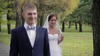 Первая встреча жениха и невесты. Трогательно ))