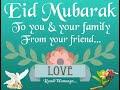 Eid Mubarak uma somaliyed