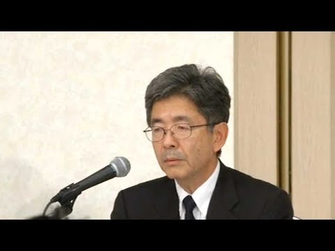 Kobe Steel admits violating statutory standards