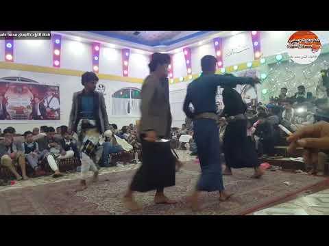 اقوي رقصه مزمار الفنان فواد حداد بعرس ماجد الاسود التراث اليمني