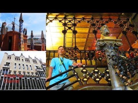 Güell Palace 2017 Travel to Barcelona, Catalonia, Spain