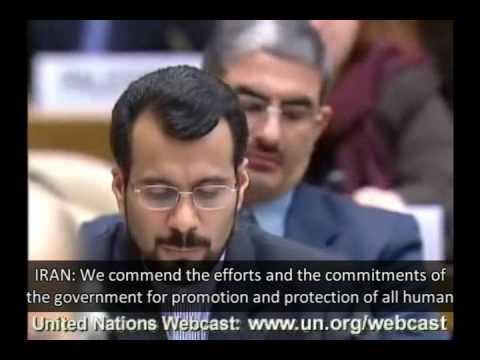 Uzbekistan and the UN Human Rights Council