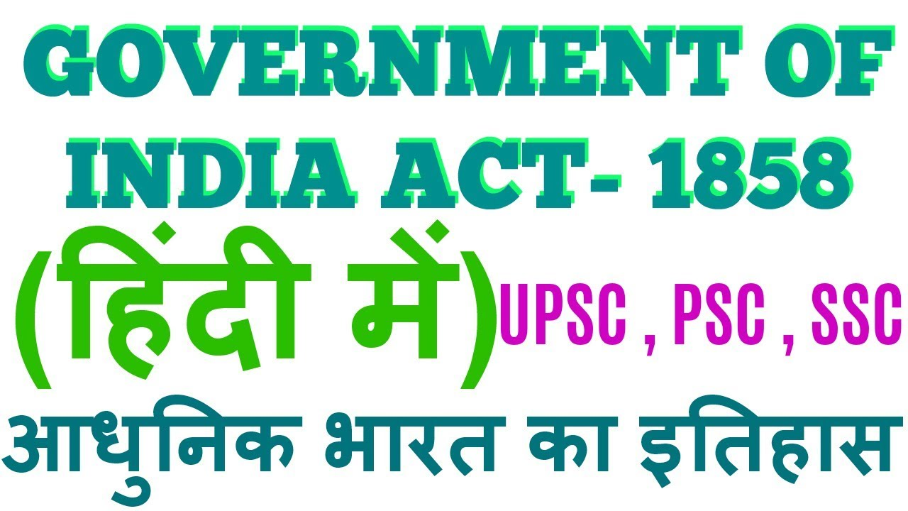 Government Of India Act 1935 Pdf