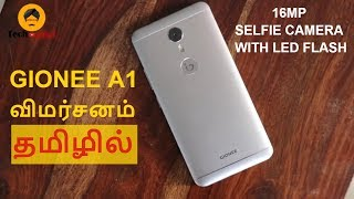 Gionee A1 Review, Features, Camera, Gaming performance explained  in Tamil Tech Tamizha