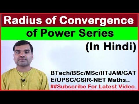 Radius of Convergence of Power Series in Hindi