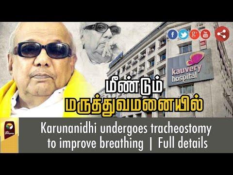 Karunanidhi undergoes tracheostomy to improve breathing | Full details