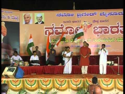 NaMo Bharat - Mysore | Jan 18 2014 | Part 6