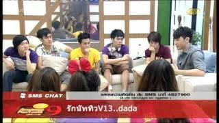 บอย AF2 พัดชา นัททิว - เป็น Guest AF9 Week 6 ตอน 1