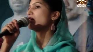 Elepa Henpa Ae Poet Meboob Sagher Sung By Shams Saher & Shumaila Imran