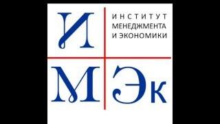 Вебинар ИМЭК. Бухгалтерский и налоговый учет в строительстве.