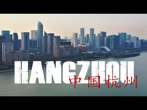 Hangzhou | The most beautiful city in China 中国杭州,西湖,美丽的城市
