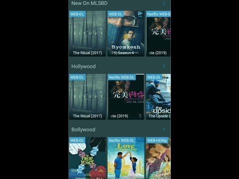 Mlsbd tagged Clips and Videos ordered by Upload Date | Waooz com