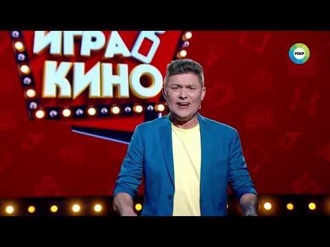 Глеб Матвейчук в программе «Игра в кино»