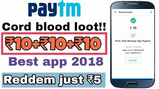 ₹10+₹10 New Pay™️ Earning App, ₹5 minimum reddem   💯 Real by TechNicaL frieNds  