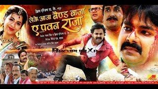 leke-aaja-band-baja-pawan-raja-bhojpuri-movie-2015-pawan-shing