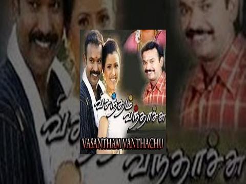 Vasantham Vanthachu | Full Tamil Movie | 2007 | Venkat Prabhu, Nanditha