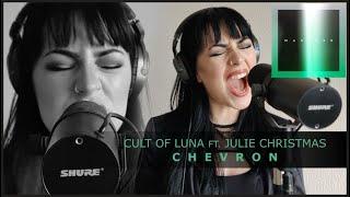 MICKY Huijsmans - Chevron (Cult of Luna ft. Julie Christmas cover)
