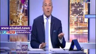 أحمد موسى يشيد بمبادرة «أبو العينين» بإنشاء مجلس أعلى للصناعة .. فيديو