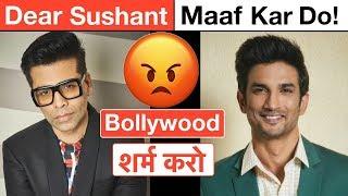 Sushant Singh Rajput Vs Bollywood NEPOTISM | Deeksha Sharma