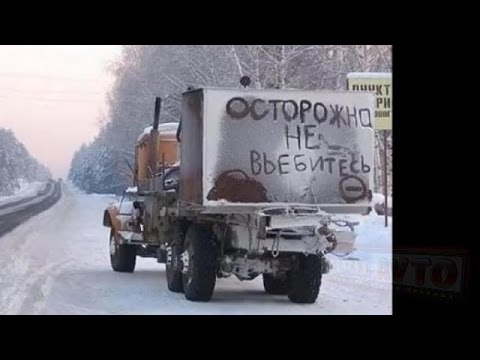 - Хеломскiя Вѣдомости