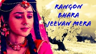 RadhaKrishn - Rangon Bhara Jeevan Mera (Sad Version Lyrical)