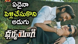 Trisha Climbs Cell Tower Dhanush Trisha Love Scene Dhama Yogi Movie Scenes