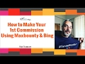 How To Make Your First Commission Using Maxbounty and Bing Ads  - Free Training