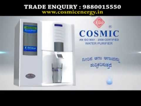 Cosmic Water Purifier - Bangalore, India (kannada)