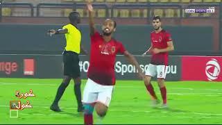 اهداف مباراة الاهلي وحوريا 4-0 كاملة  دوري ابطال افريقيا 22 9 2018
