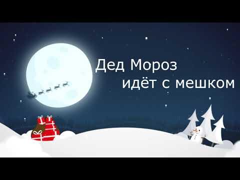 Видео открытка  С Новым годом!