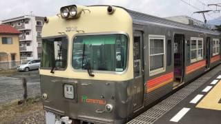 前面展望 伊予鉄道 横河原線・高浜線 横河原→高浜