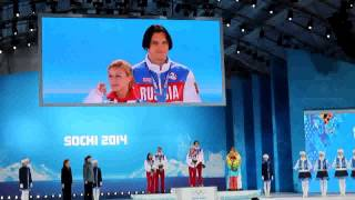 Награждение фигуристов медал плаза Сочи 2014