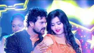 #Daal Ke Kewadi Me Killi Kahiya Sute Ke Mili  Khesari Lal Yadaw Kajal Raghawani Bhojpuri  song