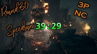 The Shadowed Throne Round 30 Speedrun 3P (No Consumables) 39:29