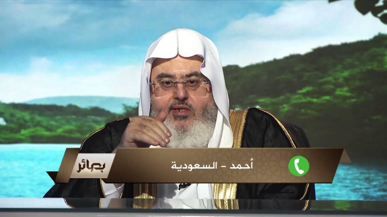 كفارة الجماع في نهار رمضان Youtube