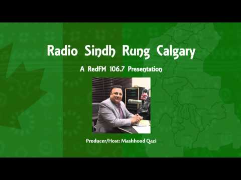 Radio Sindh Rung Show - Feb 12 2014