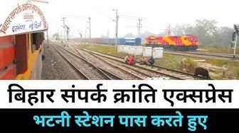 Bhatni Railway Station Skipping | High Speed Train Skipping Bhatni Station | Bhatni Skipping