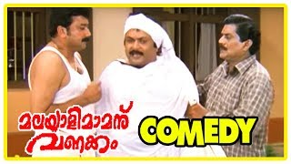 Malayali Mamanu Vanakkam Malayalam Movie | Full Comedy | Part 3 | Jayaram | Jagathy | Roja | Prabhu