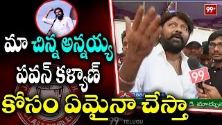 GV Sudhakar Naidu Great Words about Pawan Kalyan || JanaSena Formation Day Public Meeting | 99TV