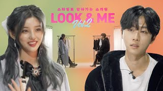 Are you an Kpop idol? Guessing from their outfit [LOOK&ME]