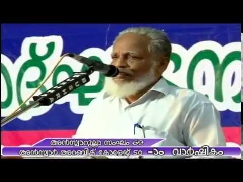AAC COLLEGE | അൻസ്വാർ പ്രചരണോദ്ഗാടനം | കെ സി മുഹമ്മദ് മൗലവി