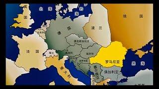 黃進---第一次世界大戰(下)